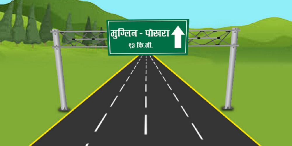 Mugline to Pkhara Highway