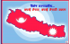 बिशेष सम्पादकीयः बधाई नेपाल, बधाई नेपाली जनता