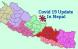 नेपालमा कोरोना संक्रमितको संख्या ४५,२७७ पुग्यो, शनिबार १,०४१ जना थपिए