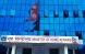 नेपालको राजधानी काठमाडौं प्रवेशमा कडाई रातको समयमा प्रवेश प्रतिवन्ध