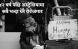 अस्ट्रेलियामा दश लाख भन्दाबढी मानिस वेरोजगार; अन्तराष्ट्रिय बिद्यार्थी बढी मारमा