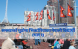 समस्याकाे थुप्रोमा भिक्टोरियाका नेपाली विद्यार्थी; भन्छन् सुन बेचौ की ऋण काटौ (भाग १)