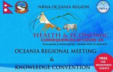 एनआरएनए ओसिनिया क्षेत्रीय नलेज कन्भेन्सन हुँदै; हेल्थ एण्ड इकोनोमी प्रमुख एजेण्डा