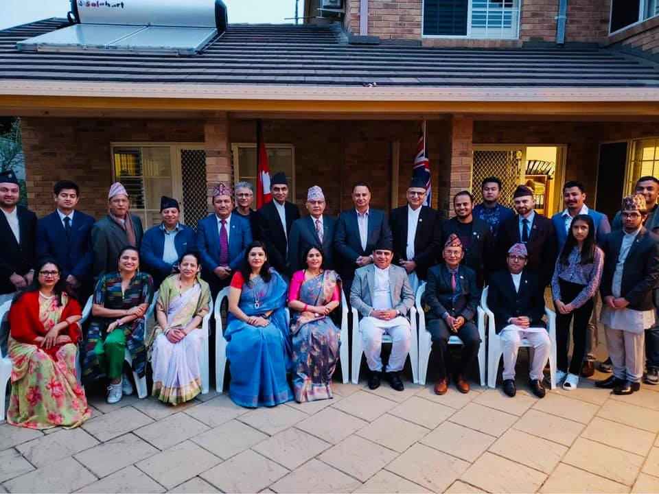 The Fifth Constitution Day of Nepal Held in Canberra Australia