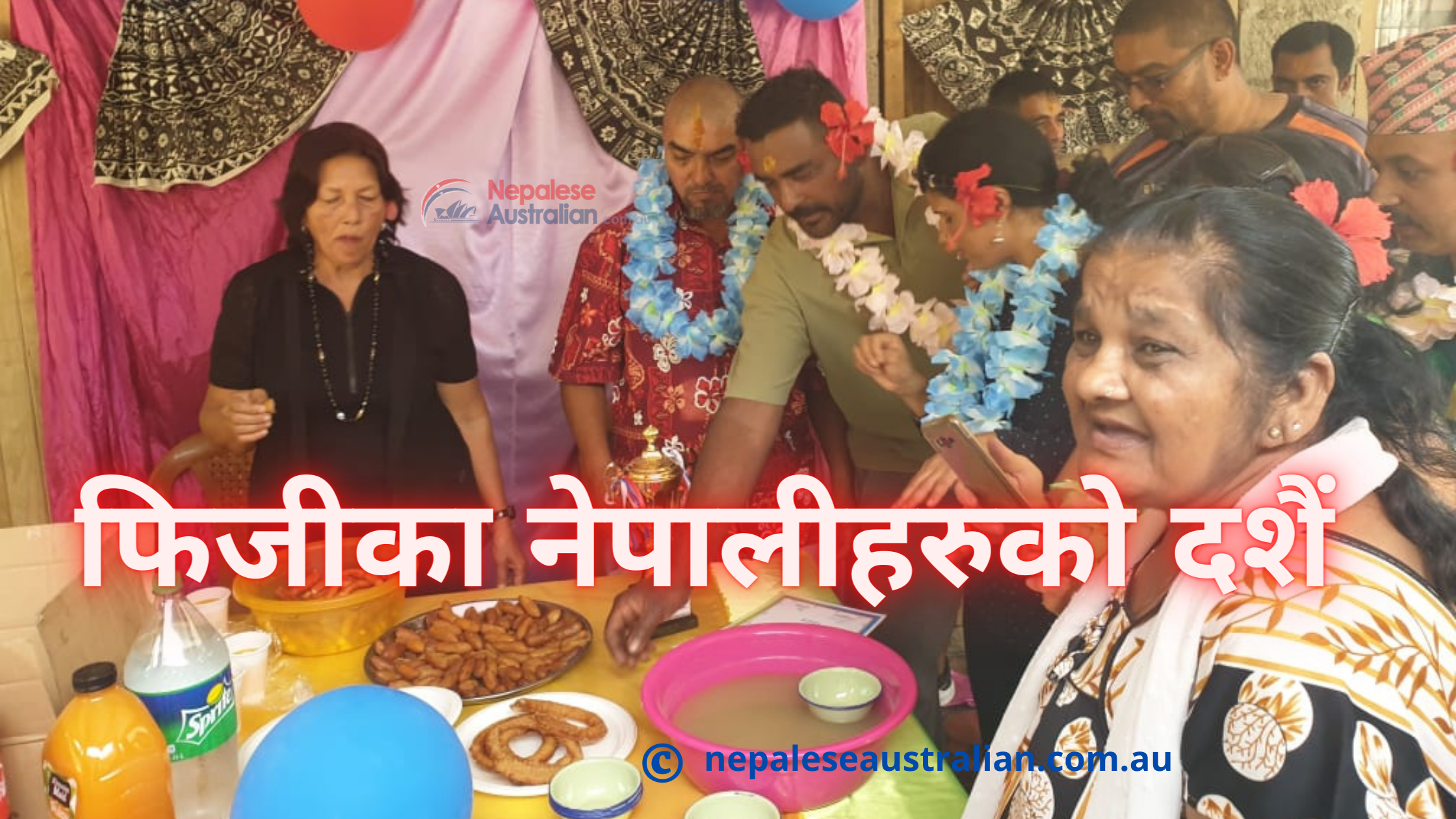 FIJI Nepalese Community Celebrate Dashain Festival