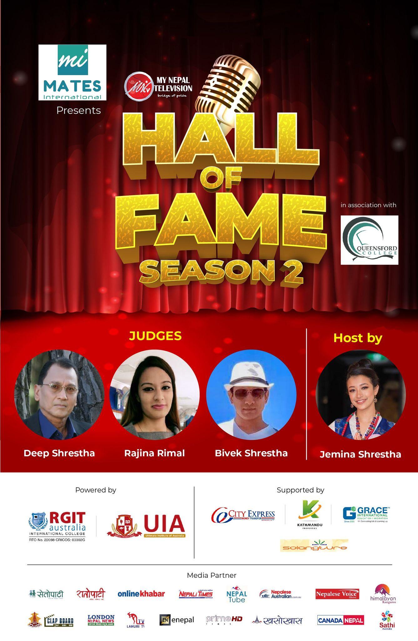 Hall of Fame season 2