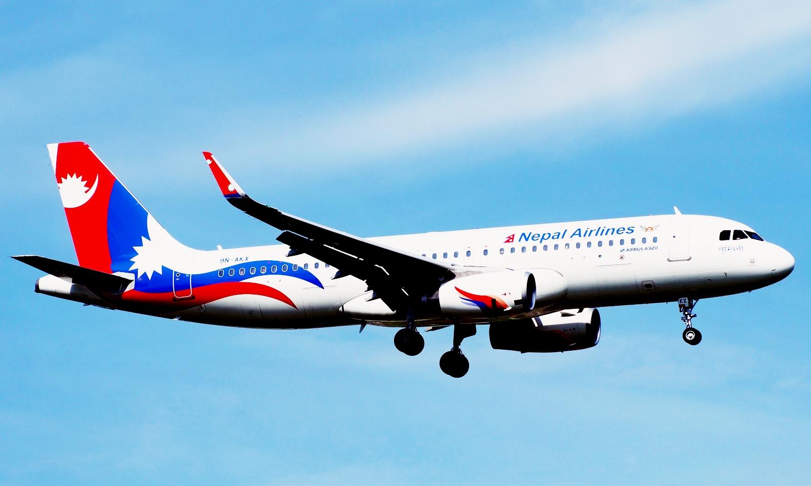 Nepal Airlines Kahmandu Hong Kong flight