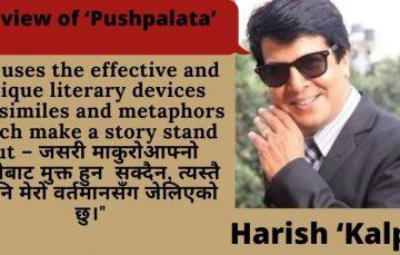 A Review of 'Pushpalata', a Literary Treasure of Nepalese Diaspora