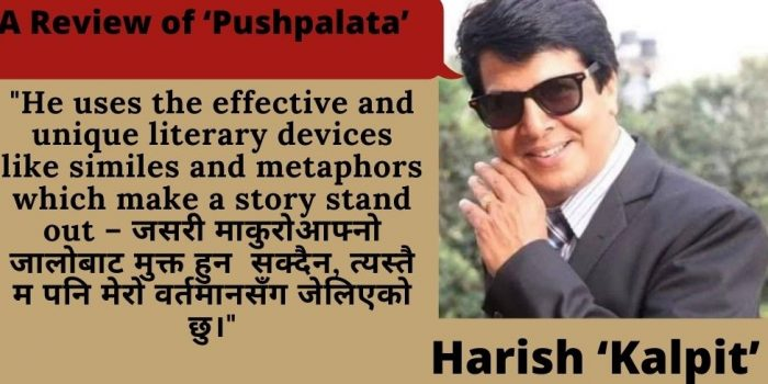 A Review of 'Pushpalata', a Literary Treasure of Nepalese Diaspora