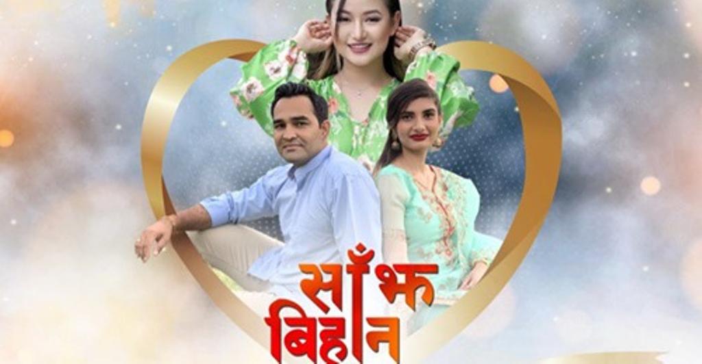 Sanjha Bihan song by Melina Rai