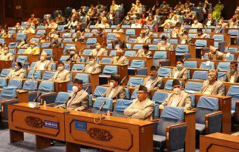 नेपालको  प्रतिनिधि सभा पुनर्स्थापना ; संसद् विघटनको मुद्दा बदर