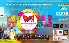 तास्मानियाको लनसेष्टनमा मार्च २७ मा होली महोत्सव हुँदै