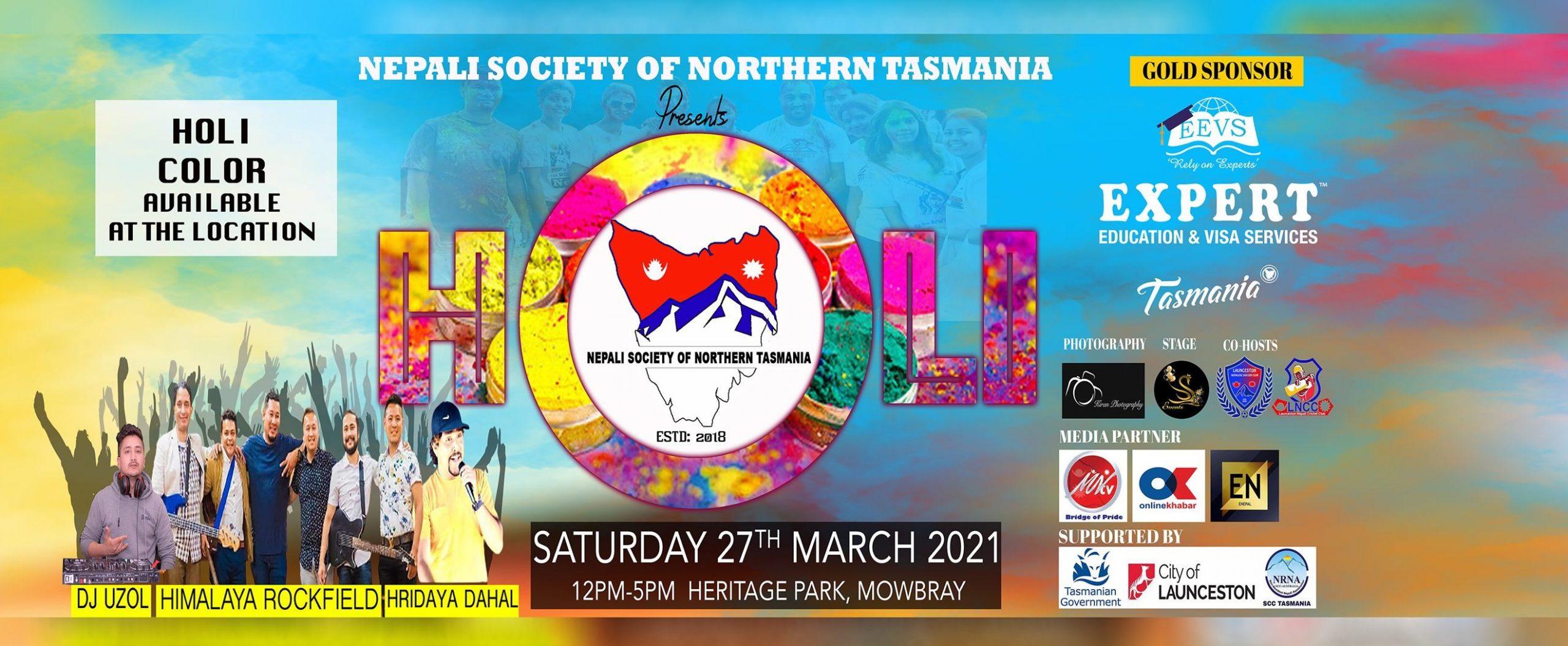 Nepalese Community organise Holi festival in Launceston northern Tasmania, Australia