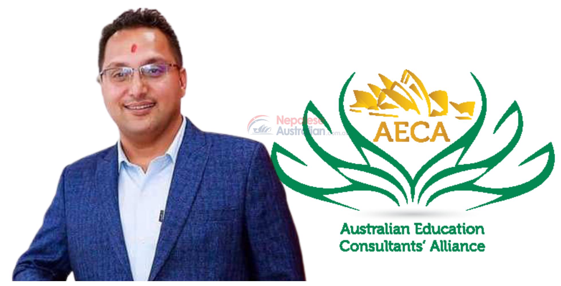 Australian Education Consultants Alliance (AECA) President Bhupal Sitoula