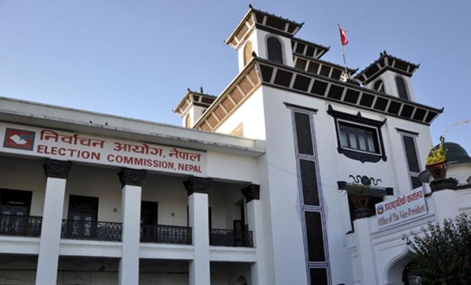 Nepal National Assembly Election