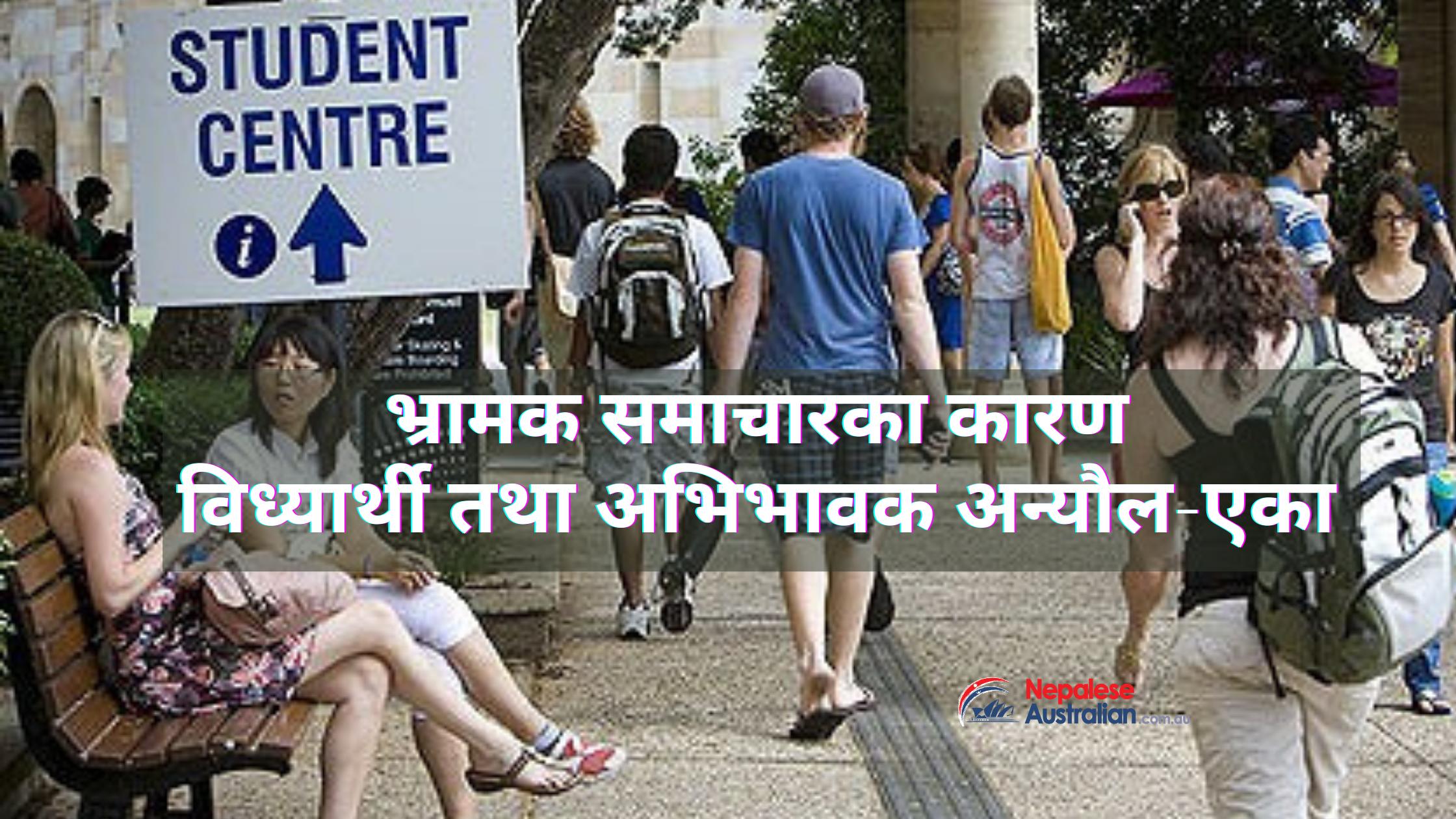 Nepalese International Student in Australia