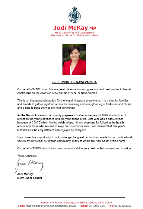 Nepali New Year Greeting from Jodi McKay NSW Opposition Leader