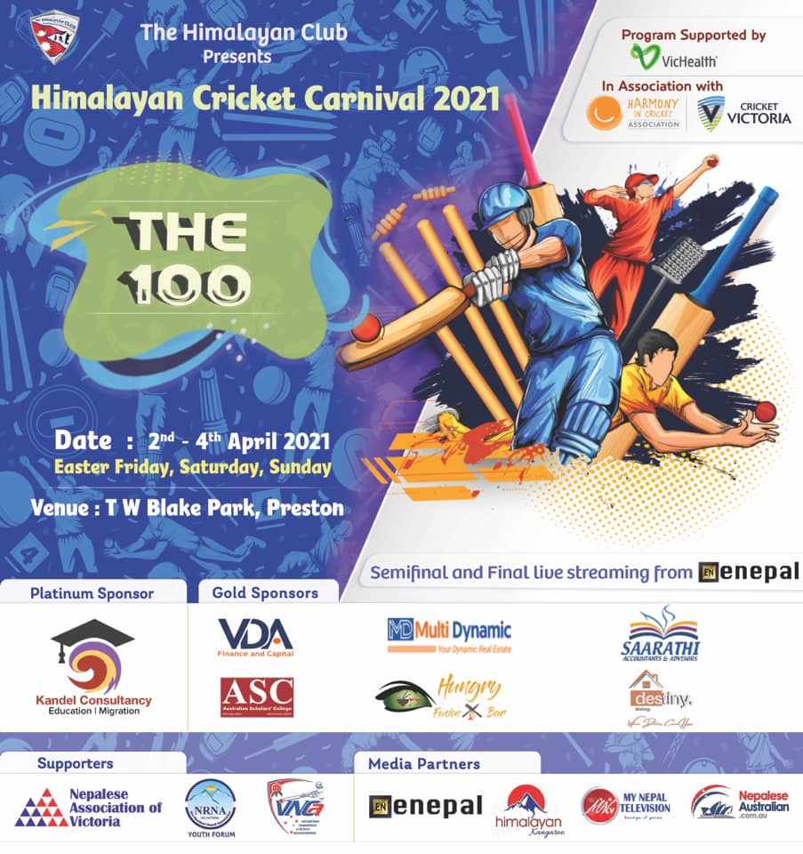 The Himalayan Club is proud to organise the 'Himalayan Cricket Carnival 2021' commencing from Friday 2nd April 2021