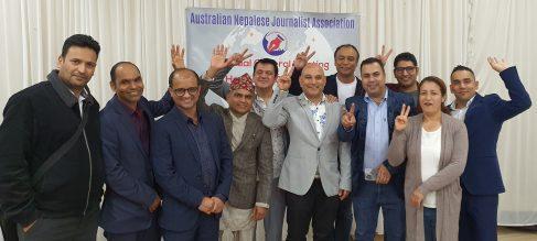 New Leadership in Australian Nepalese Journalist Association