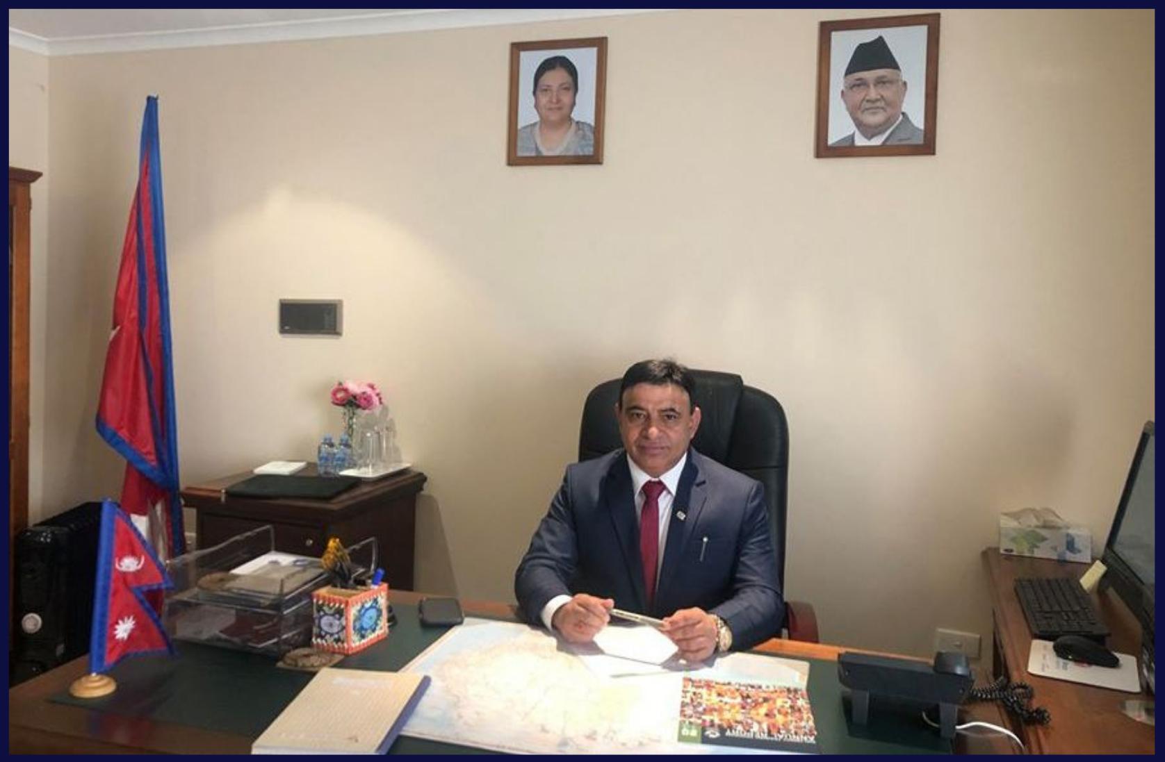 Mahesh Raj Dahal Outgoing Ambassador of Nepal to Australia