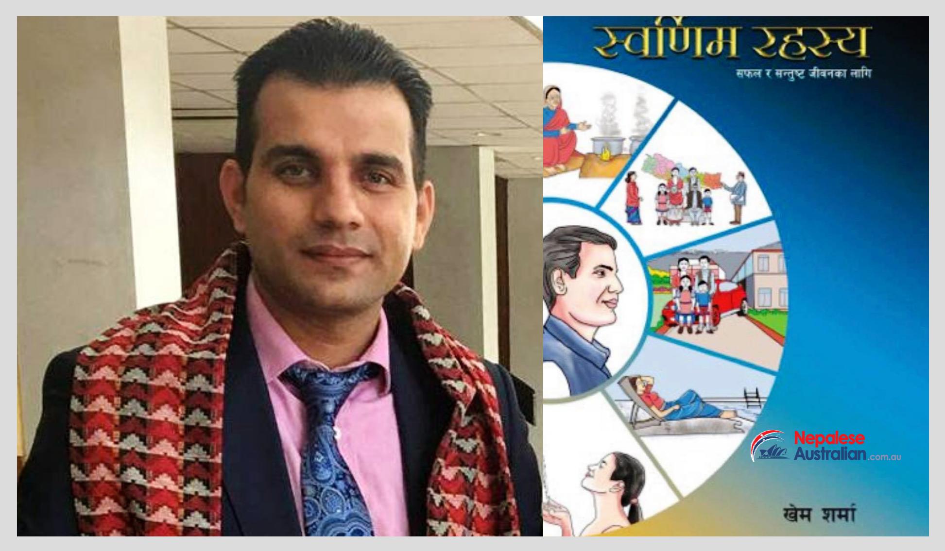 Khem Sharma's 'SwornimRahasya'to be Launched in Sydney