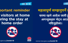Stay at home and do not have visitors in your home