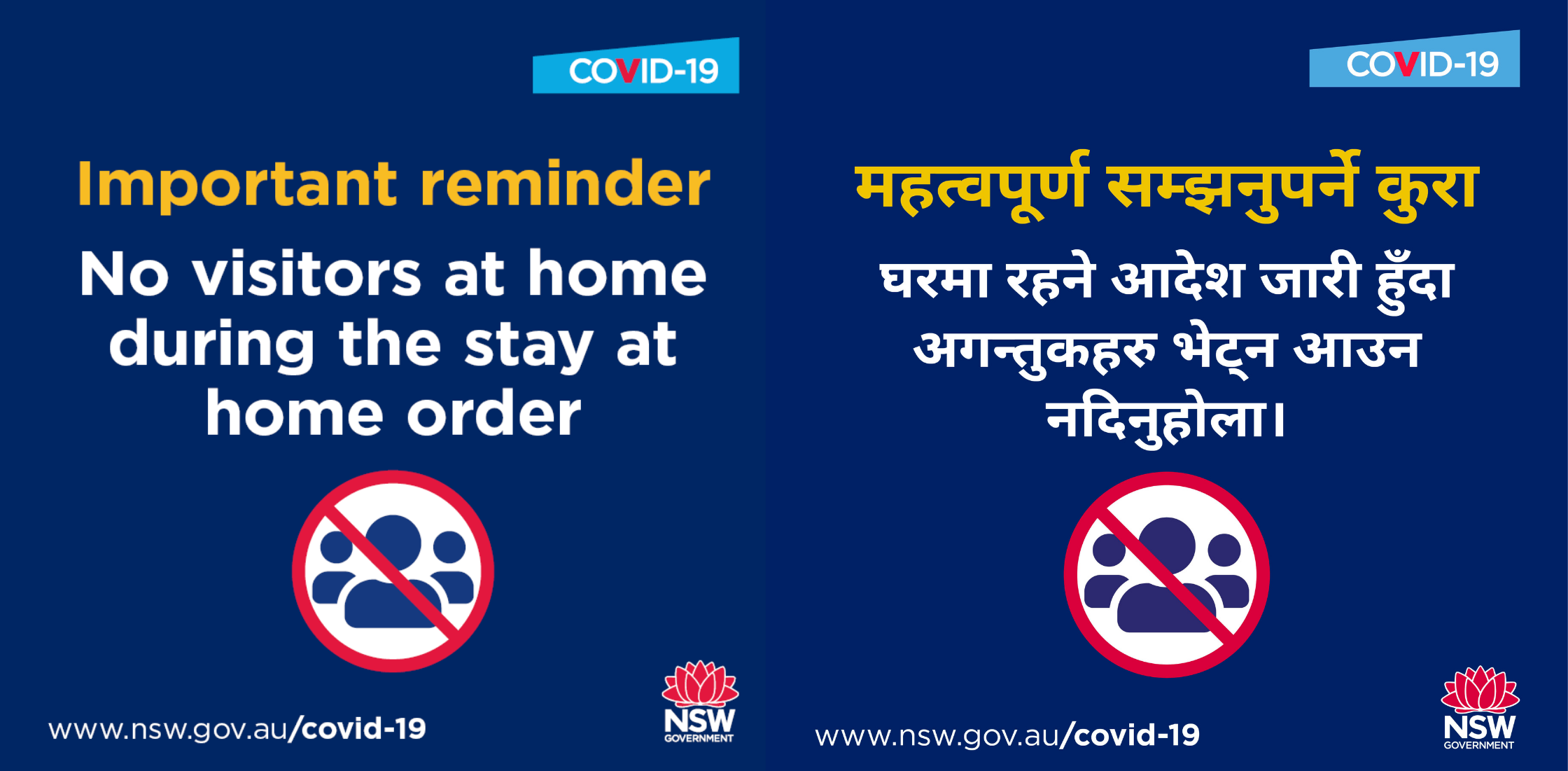 Do not have visitors in your home