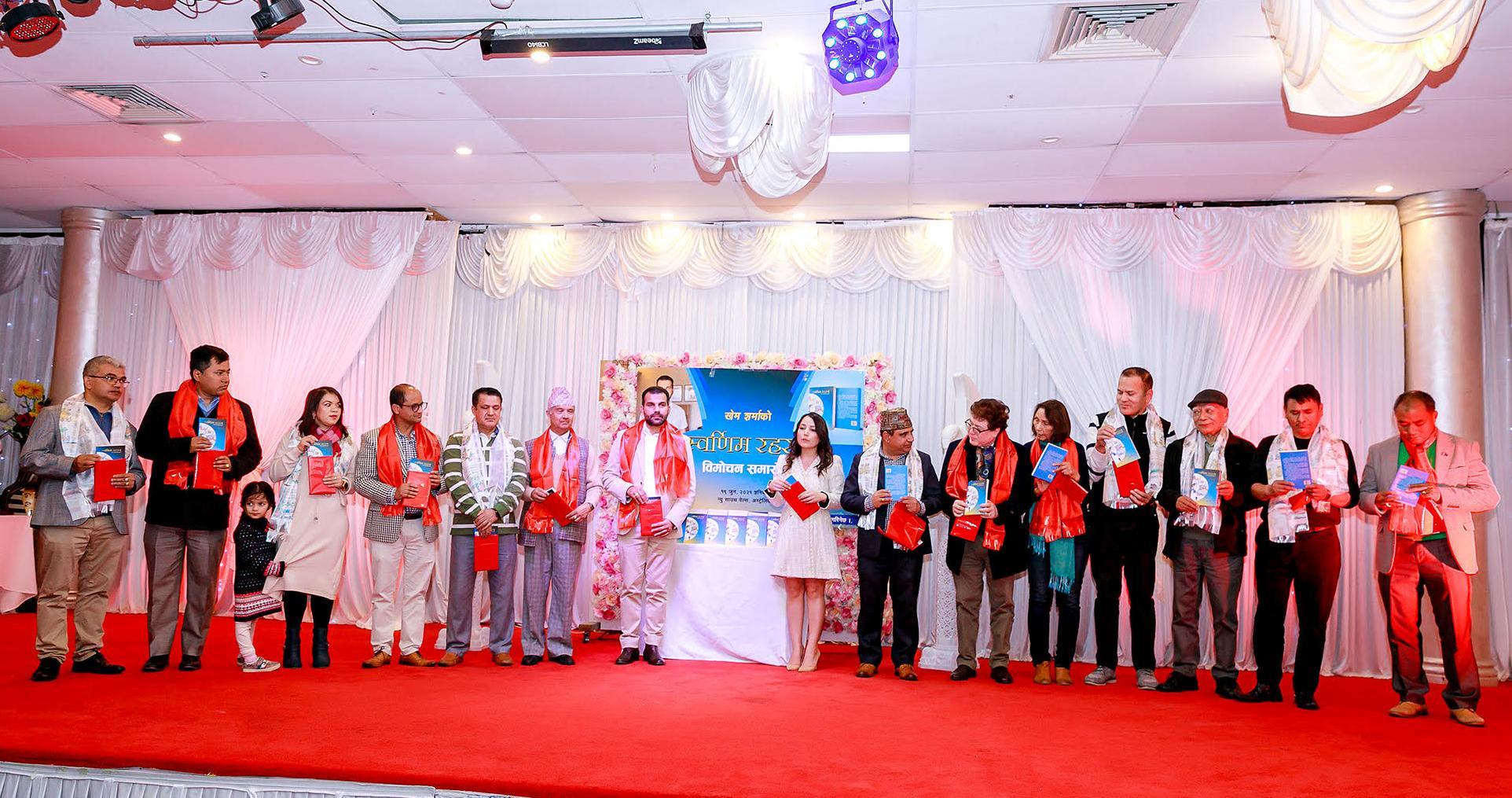 Swornim Rahasya Book Launch