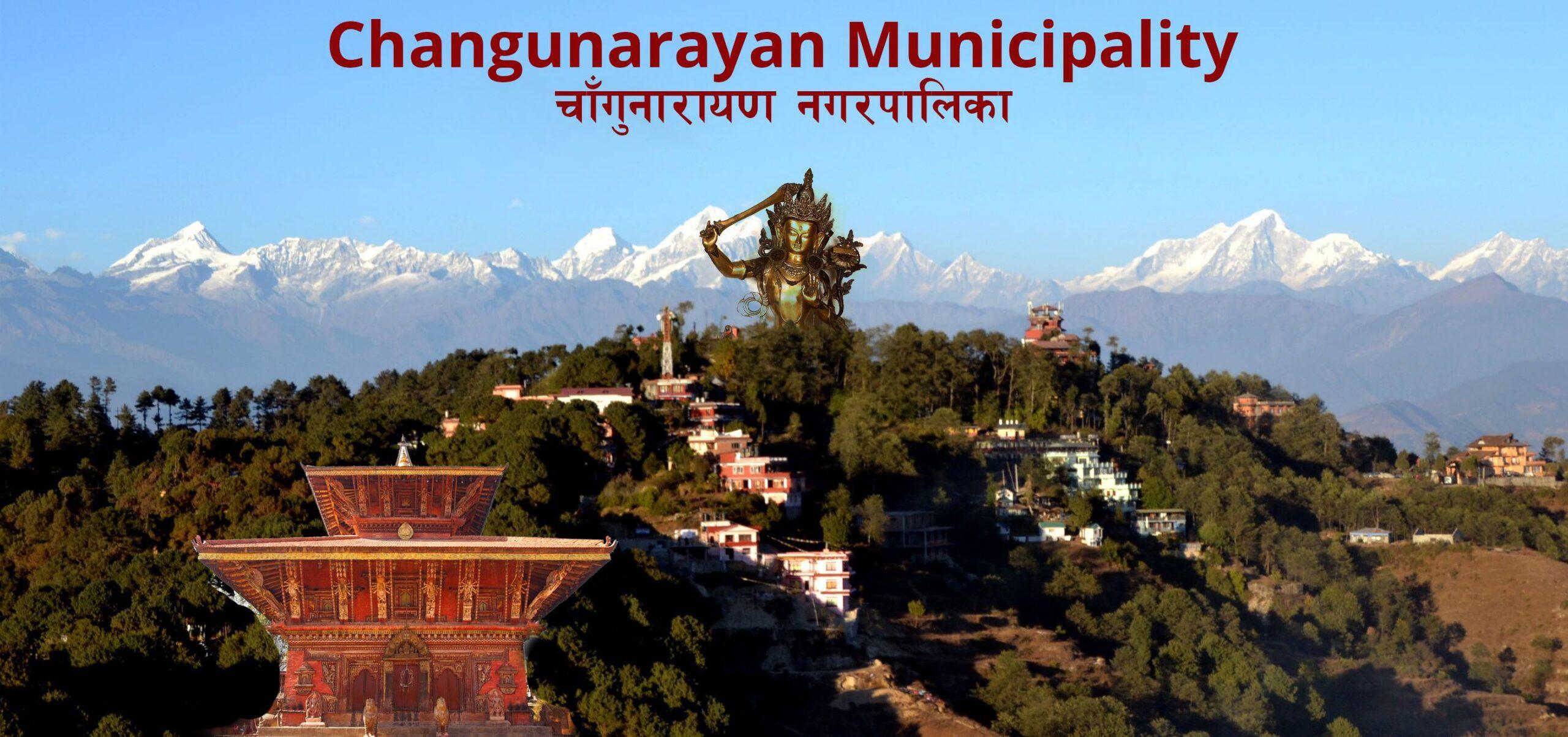 Changunarayan Municipality Nepal