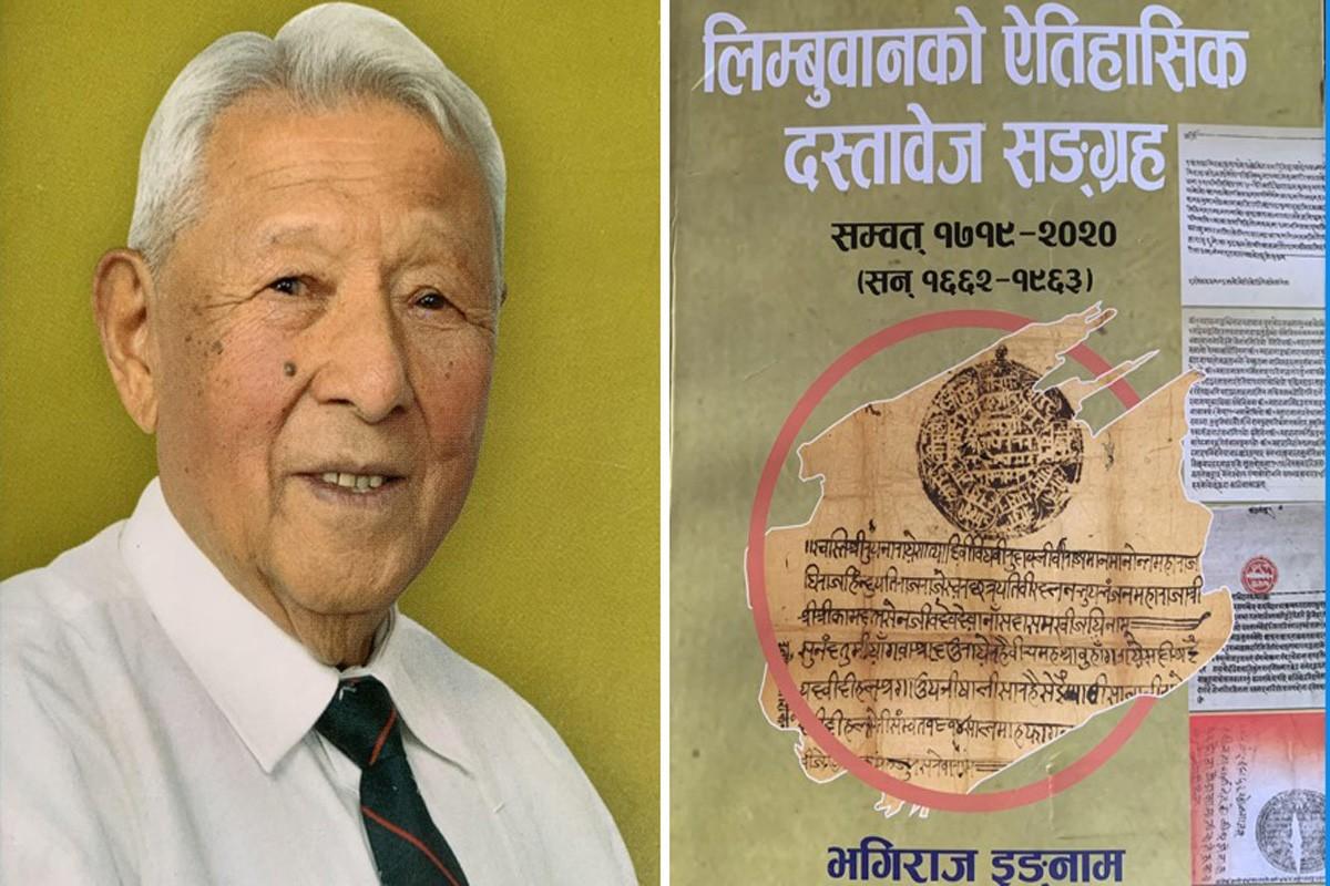 Madan Puraskar 2021