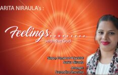 सरिता निरौलाको अध्यात्मिक गीत सार्वजनिक