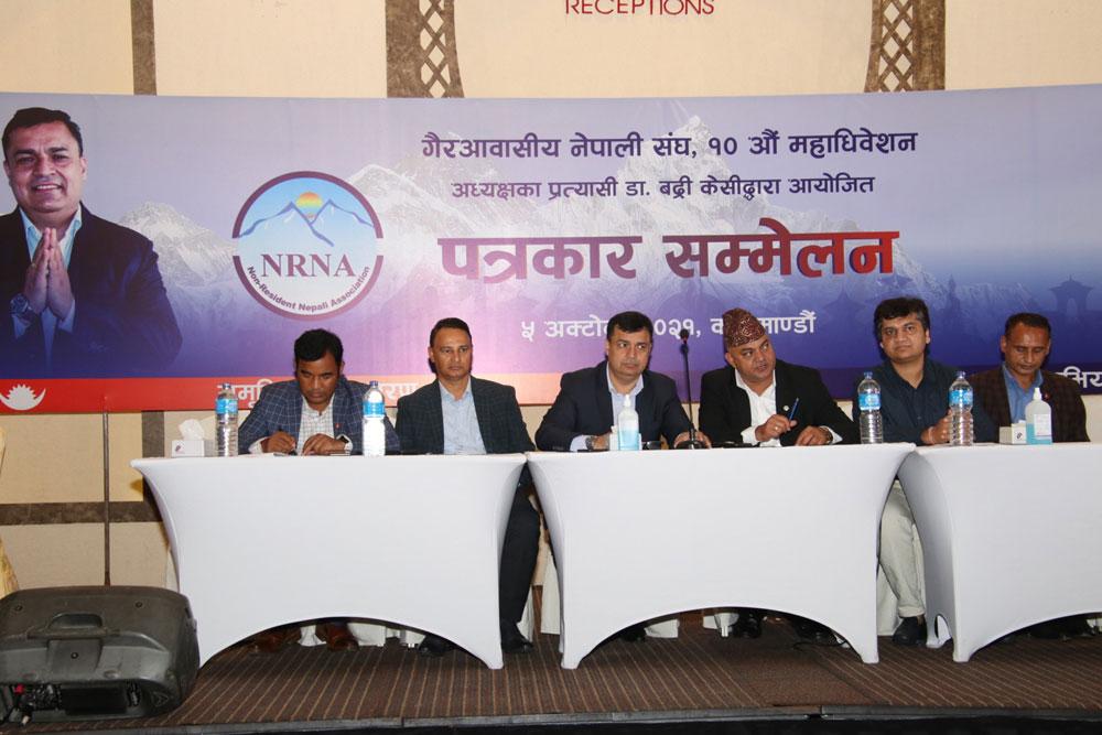 Badri KC Candidate NRNA President