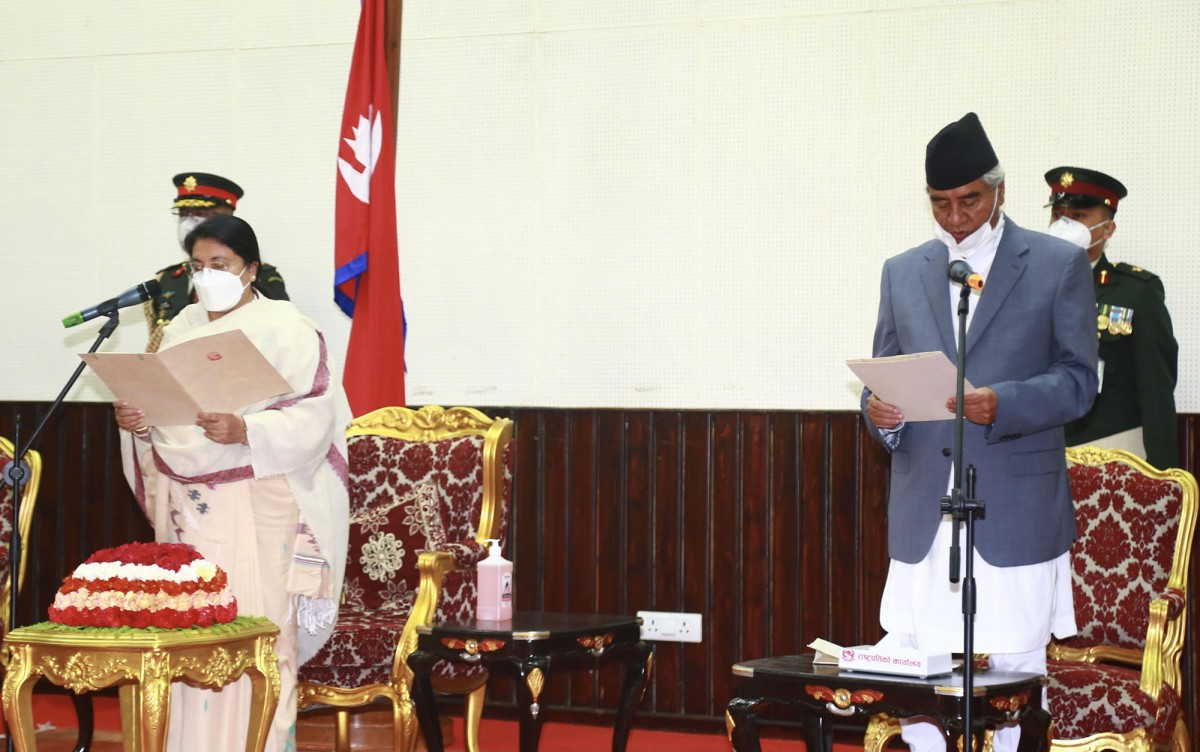 Prime Minister Sher Bahadur Deuba has finally expanded the cabinet after 88 days since the formation of the government on Friday.